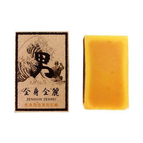 cocoon 男十撫せっけん 全身全麗(ぜんしんぜんれい)