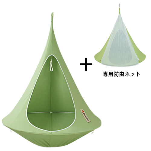 Cacoon ぶら下がりハンモック【防虫ネットセット】リーフグリーン