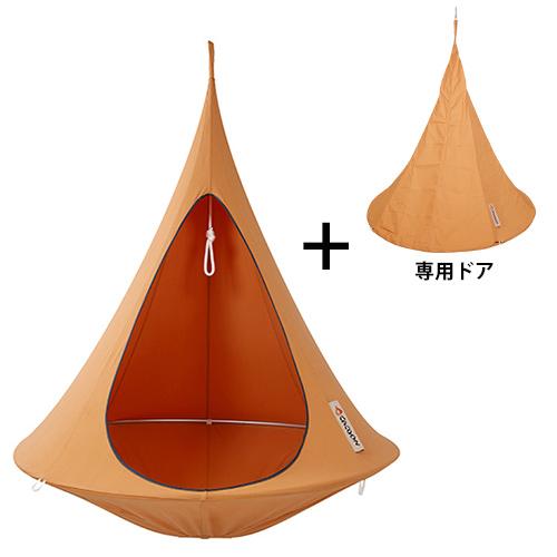 Cacoon ぶら下がりハンモック【ドアセット】マンゴーオレンジ