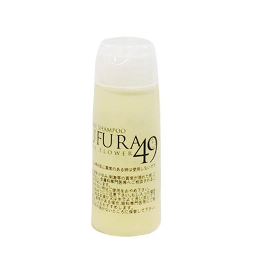 ベルかのや RUFURA(ルフラ)49 ローズシャンプー 30ml ミニサイズ