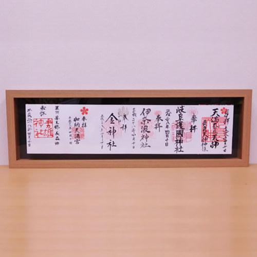 見開き御朱印帳額 大(見開き6面) UVカットアクリル板仕様 ナチュラル木目