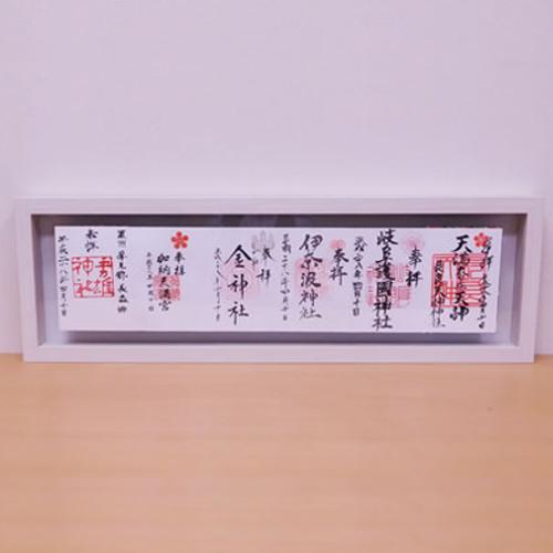 見開き御朱印帳額 大(見開き6面) UVカットアクリル板仕様 白木目
