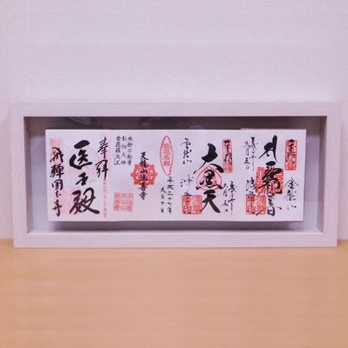 見開き御朱印帳額 中(見開き4面) UVカットアクリル板仕様 白木目