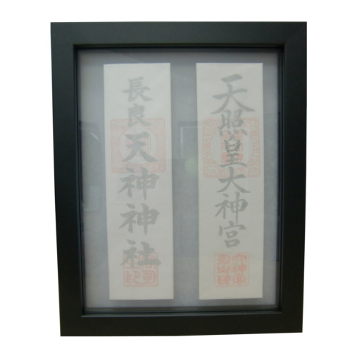 モダン御神札額 中(2枚タイプ) 黒