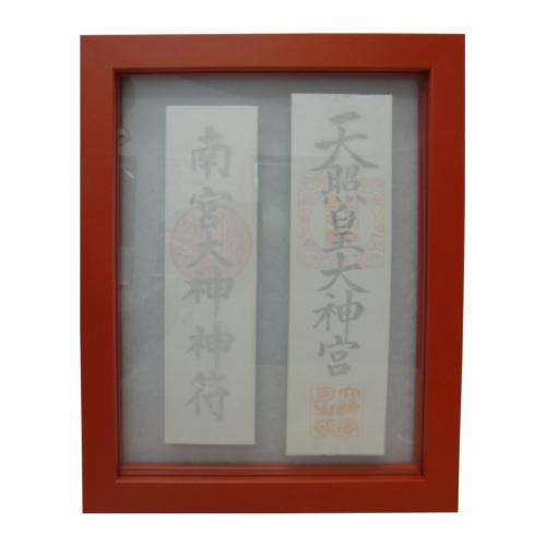 モダン御神札額 中(2枚タイプ) 赤