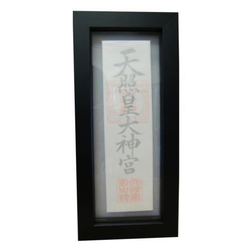 モダン御神札額 小(1枚タイプ) 黒