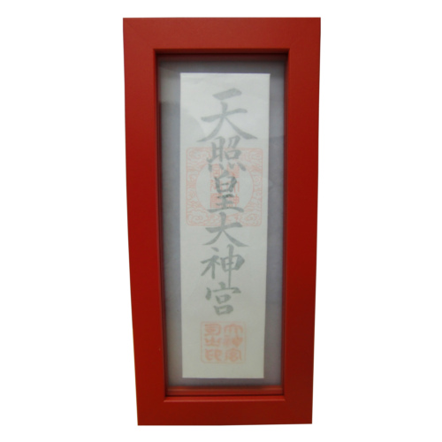 モダン御神札額 小(1枚タイプ) 赤