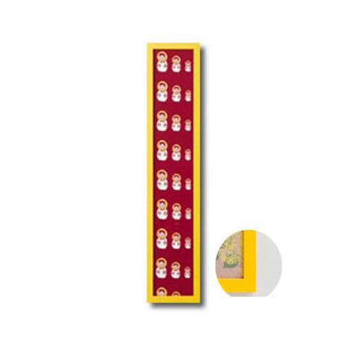 岐阜の木工屋 手ぬぐい額ハーフサイズカラータイプ 黄色 190×917mm