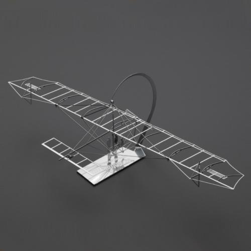 エアロベース 人力飛行機モビールシリーズ H001 モハベ76