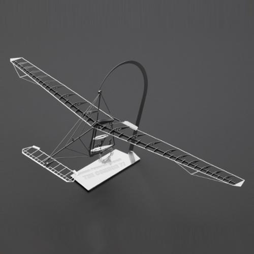 エアロベース 人力飛行機モビールシリーズ H002 コンドル77