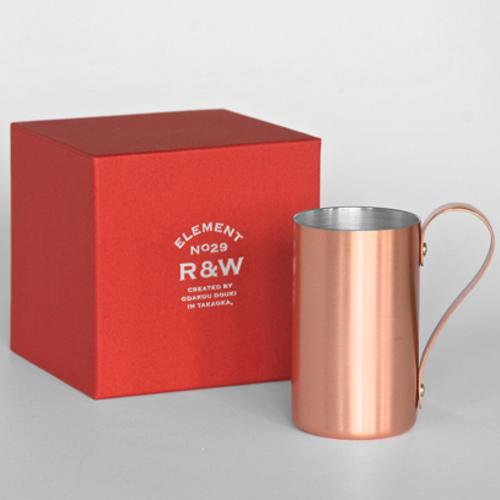 織田幸銅器 R&W DAILY CUP(デイリーカップ)マット仕上げ