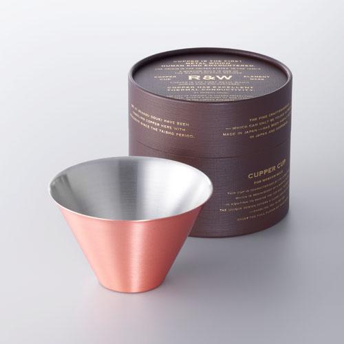 織田幸銅器 R&W MOSCOW MULE CUP(モスコミュールカップ)マット仕上げ
