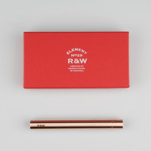 織田幸銅器 R&W FLOWER VASE HALF(フラワーベースハーフ)マット仕上げ