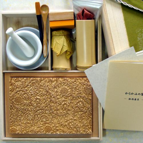 京からかみ Karakami Kit ポストカード版 牡丹唐草