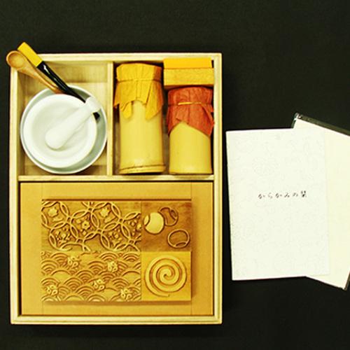 京からかみ Karakami Kit ポストカード版 茶方