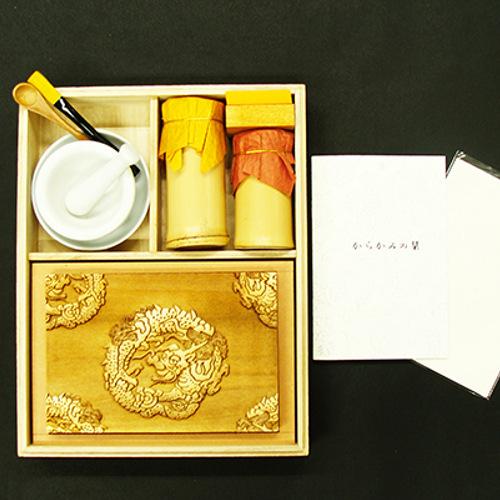 京からかみ Karakami Kit 合口版 龍の丸
