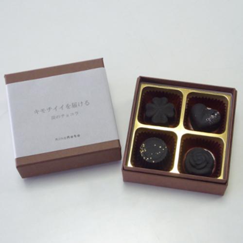 kinokoto 炭のチョコラ(脱臭・除湿材) 4個入り