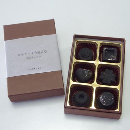 kinokoto 炭のチョコラ(脱臭・除湿材) 6個入り