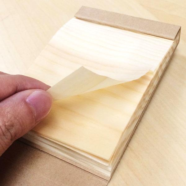 KIZARA、経木のメモ帳