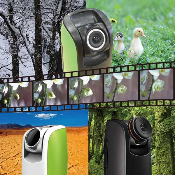 定点観測カメラ