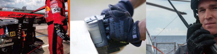 20年以上に渡って作業手袋を製作
