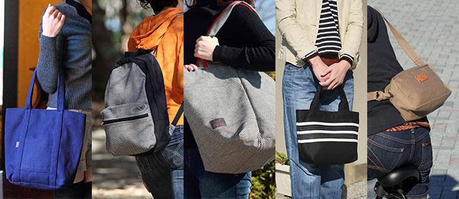 綿100%、三河木綿のバッグ