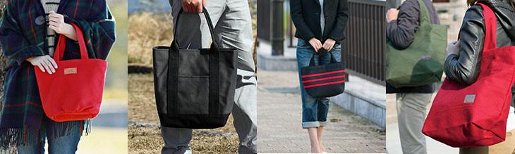普段使いのバッグだけど鍛え方が違う