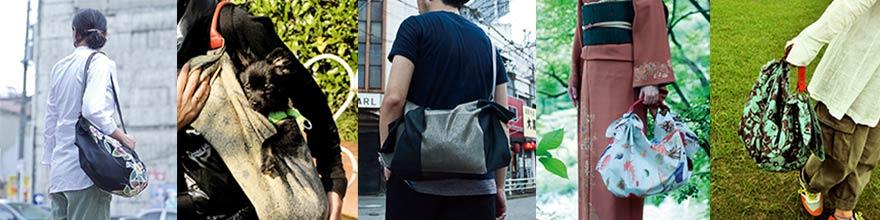 ひろげる、つつむ、自由なバッグ