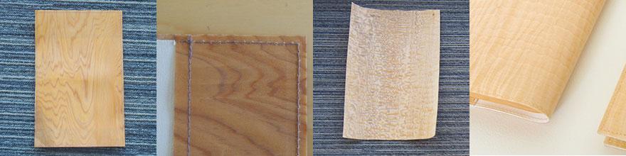 ミシンで縫える木の皮(シート)