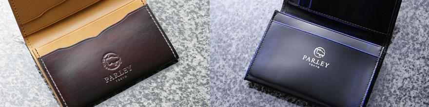 手間隙かけた手仕上げが素材に頼らず格調高い製品を生み出します