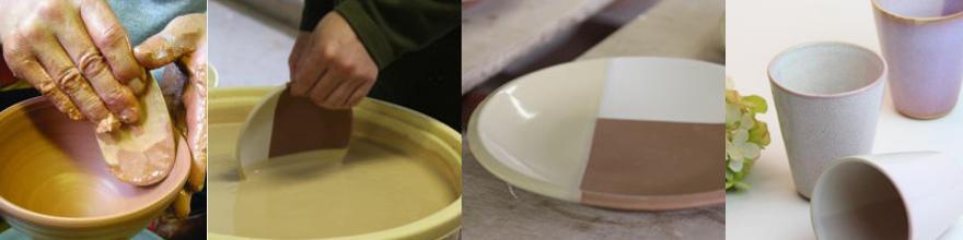椿秀窯が提案する新しい萩焼のかたち。彩り豊かな日常の器、Shikisaiシリーズ