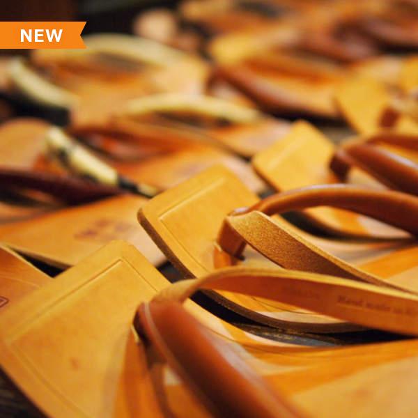 手づくりの革製履物