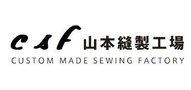 有限会社 山本縫製工場
