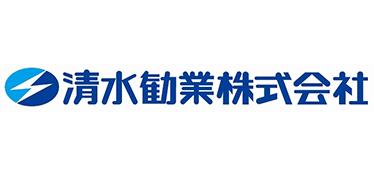 清水勧業 株式会社