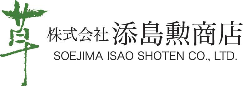 株式会社 添島勲商店