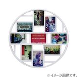 アンブラ(Umbra) ルナフレームアート ホワイト│アルバム・フォトフレーム フォトフレーム・写真立て