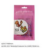 nanobeads(ナノビーズ) 102 ポケモン ヒトカゲ/フォッコ