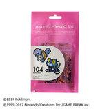 nanobeads(ナノビーズ) 104 ポケモン ゼニガメ/ケロマツ