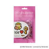 nanobeads(ナノビーズ) 108 ゼルダの伝説 リンク/ハート/カギ