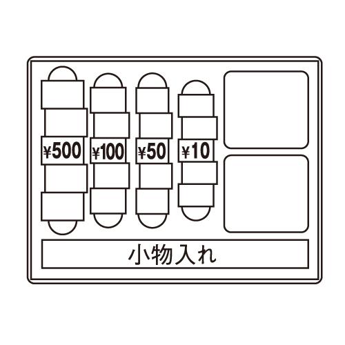0049074005900-4