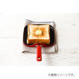 マイヤー HORO トーストパン17cm レッド