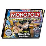 ハズブロジャパン モノポリー スピード│ゲーム ボードゲーム