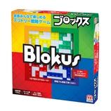 マテル New ブロックス│ゲーム テーブルゲーム
