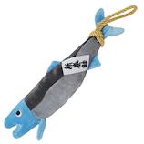 ベストエバー 新巻鮭のぬいぐるみ 31900