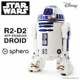 Sphero STARWARS R2−D2