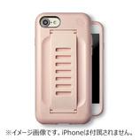 <東急ハンズ>【iPhone7/8】 Grip2u(グリップトゥーユー) BOOST ローズピンク画像