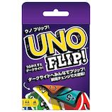マテル ウノ フリップ GDR44│ゲーム UNO(ウノ)