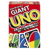 マテル ジャイアント ウノ│ゲーム カードゲーム
