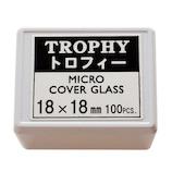 カバーグラス トロフィー 18×18mm 100枚入│実験用品 その他 実験用品