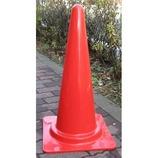 トーグ安全工業 カラーコーン レッド 70cm